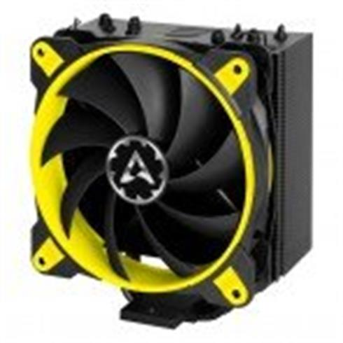 Arctic chladič CPU Freezer 33 eSports One - Yellow