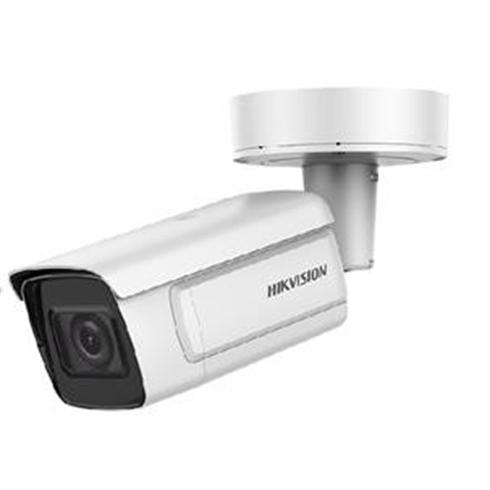 Hikvision DS-2CD5A26G0-IZHS(2.8-12MM)(B) 2MP Outdoor Bullet Lens 2.8-12mm