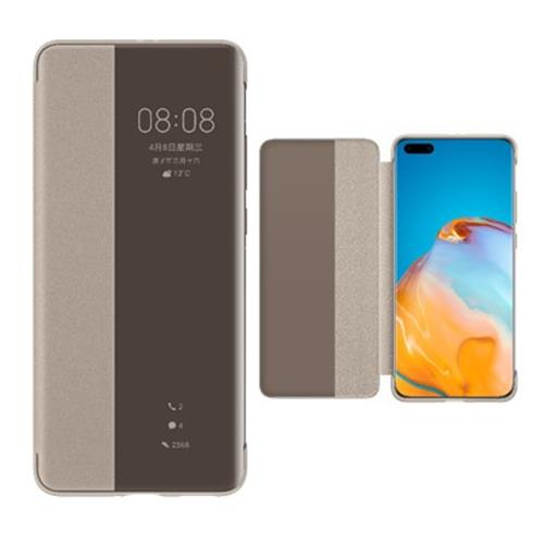 Huawei Smart View Flip Cover P40 Pro Hnedy